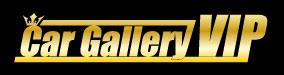 Car Gallery VIP|カーギャラリーVIP
